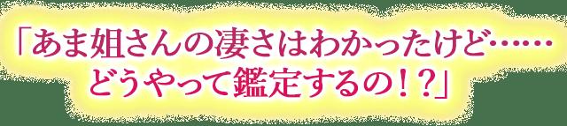 縲後≠縺セ蟋舌&繧薙�ョ蜃�縺輔�ッ繧上°縺」縺溘¢縺ゥ窶ヲ窶ヲ縺ゥ縺�繧�縺」縺ヲ髑大ョ壹☆繧九�ョ�シ�シ溘��