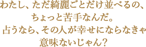 繧上◆縺励�√◆縺�邯コ鮗励#縺ィ縺�縺台クヲ縺ケ繧九�ョ縲√■繧�縺」縺ィ闍ヲ謇九↑繧薙□縲ょ頃縺�縺ェ繧峨�√◎縺ョ莠コ縺悟ケク縺帙↓縺ェ繧峨↑縺阪c諢丞袖縺ェ縺�縺倥c繧難シ�